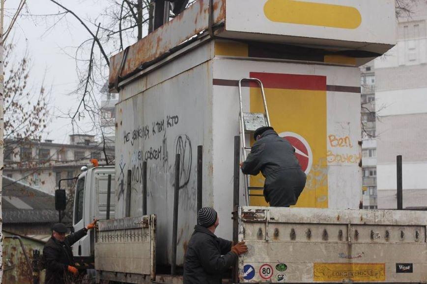 В Житомире продолжают демонтировать незаконно установленные временные сооружения, фото-4
