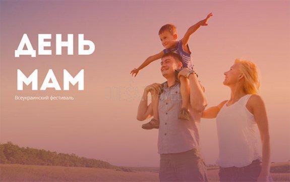 82e9e4168b6a659578acbc6be7a4d9aa Встречая весну в Одессе: куда идем развлекаться?