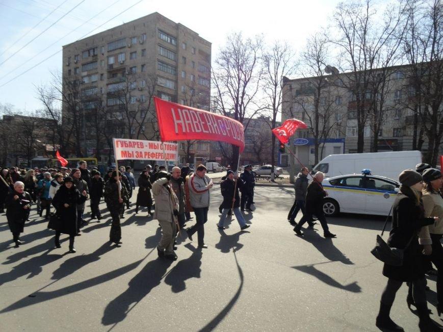 митинг 1 марта