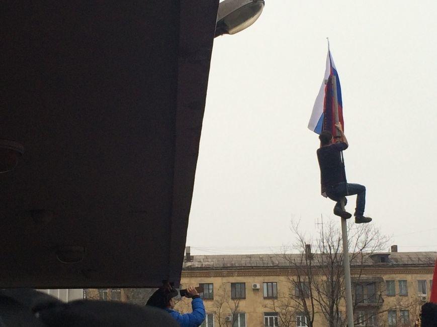 Поднятие российского флага 1 марта разворот