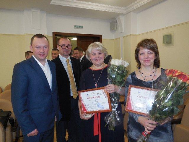 Пятеро люберецких руководителей получили памятные сертификаты (фото) - фото 1