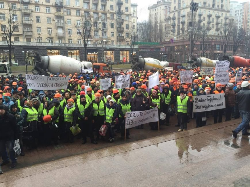 В Киеве строители пикетируют мэрию (ФОТО) (фото) - фото 1
