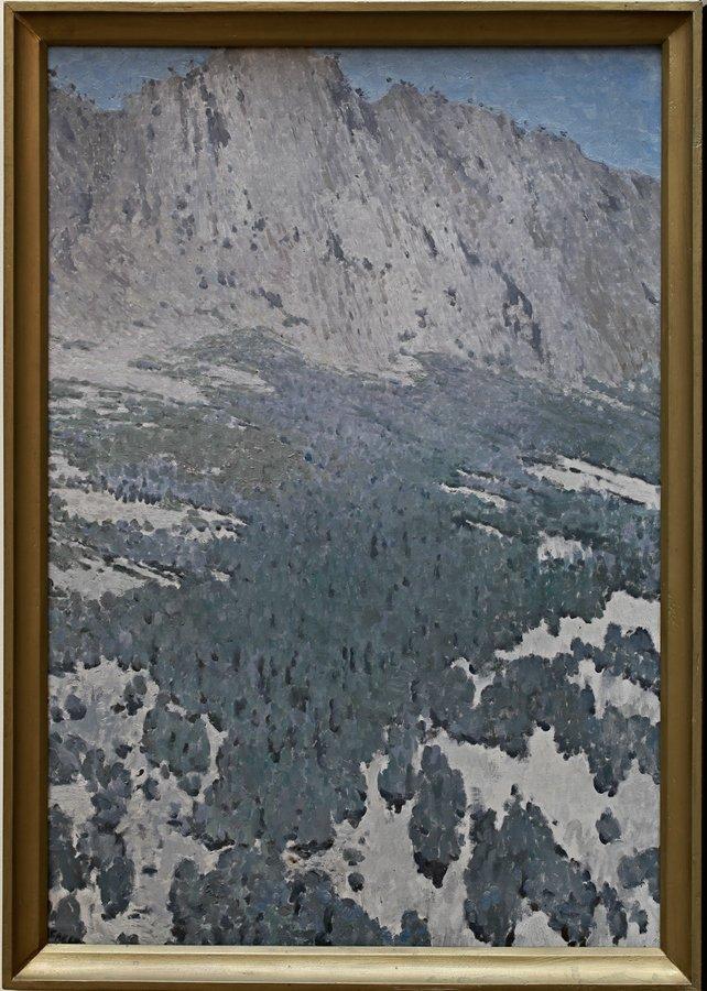 Шедевр из Псковского музея-заповедника выставлен в Русском музее (фото) - фото 1