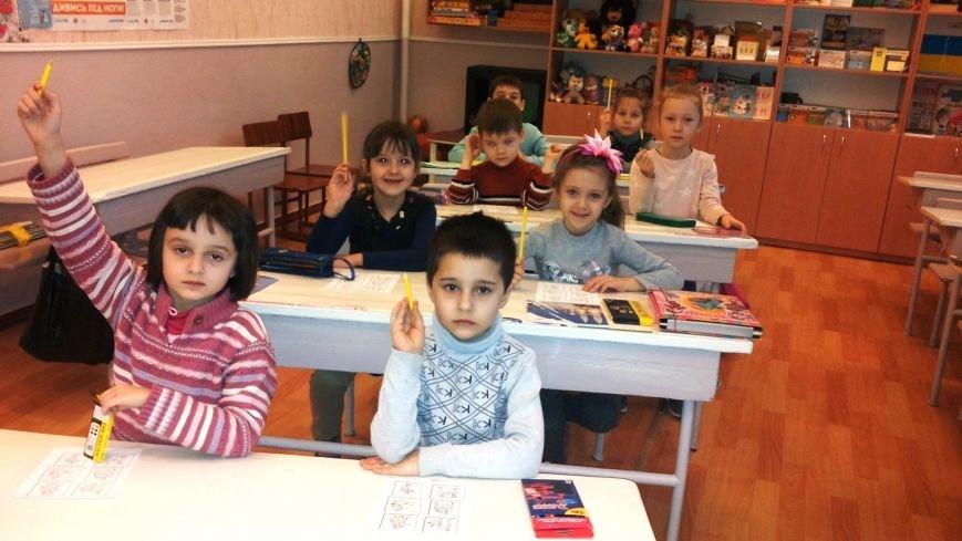 В ОШ №18 пройдет очередное занятие Школы будущего первоклассника (фото) - фото 1