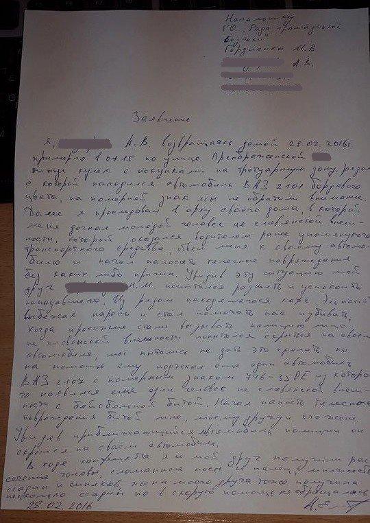В центре Одессы семейная ссора переросла в массовую драку (ФОТО) (фото) - фото 1