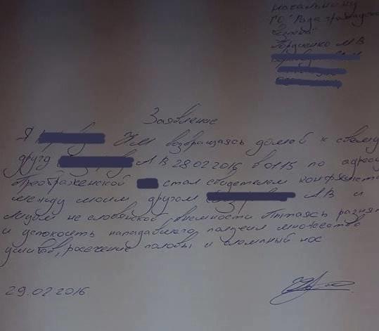 6649f1c2b973f8cc12ea3dbe91f3892e В центре Одессы семейная ссора переросла в массовую драку