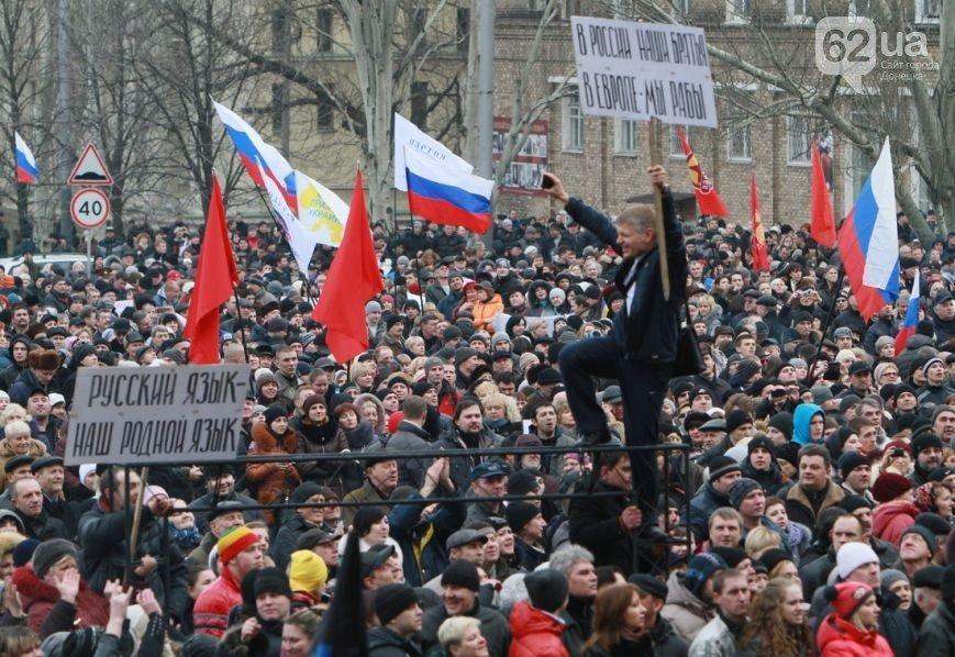 Начало «русской весны» в Донецке - два года назад с Донецкой ОГА впервые сорвали украинский флаг (ФОТО, ВИДЕО) (фото) - фото 2