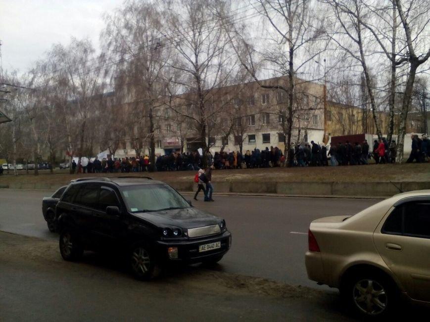 Кто и зачем митингует в центре Днепропетровска (ФОТО) (фото) - фото 1