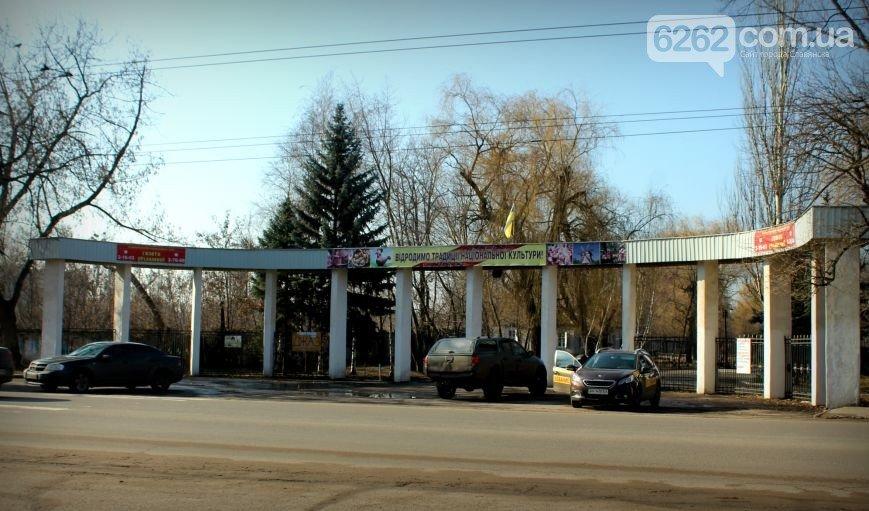 Итоги по идеям благоустройства городского парка Славянска: выбрали спортивное направление (фото) - фото 2