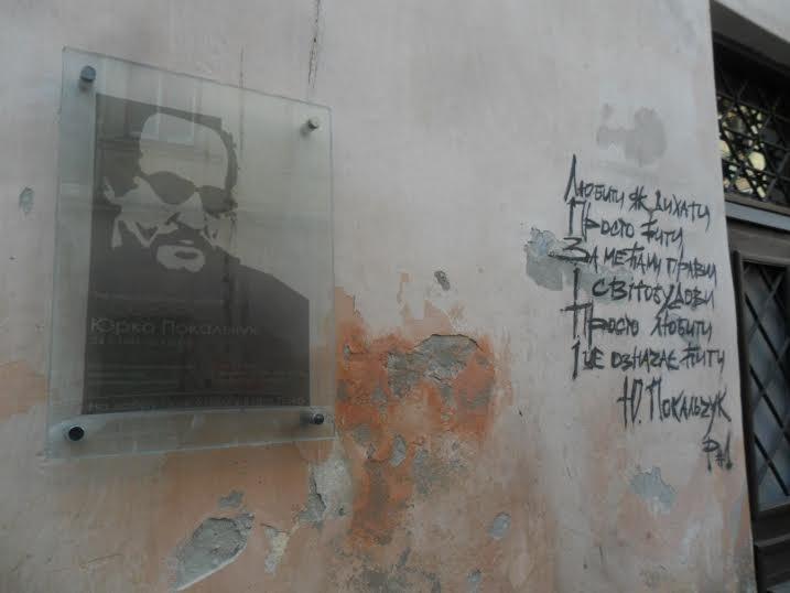 Львів розписують віршами. Як до цього ставляться львів'яни та місцева влада?, фото-2