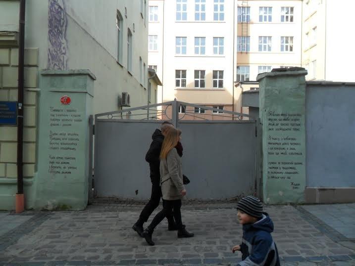 Львів розписують віршами. Як до цього ставляться львів'яни та місцева влада?, фото-3