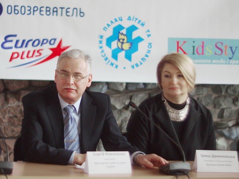 Сергій Коваленко, Ірина Данилевська