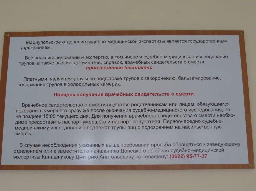 Семь кругов ада, или Кто в Мариуполе наживается на ритуальных услугах (ФОТО), фото-3