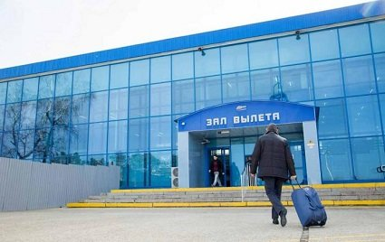 В Анапе появится новый терминал Международного аэропорта (фото) - фото 2