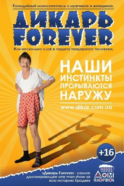 Выставка фиалок, приключенчиский экшн и комедия: проводим досуг в Одессе (ФОТО, ВИДЕО) (фото) - фото 3