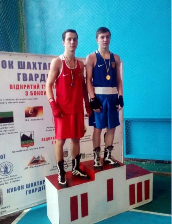 6 медалей в копилку города Доброполье (фото) - фото 1