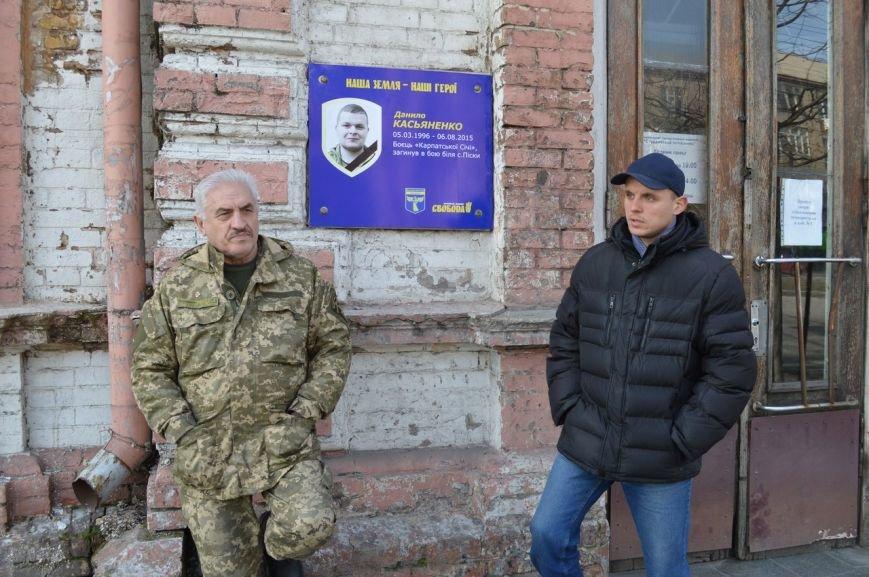 В Запорожье на открытие мемориальной доски погибшему военному пришли два человека (ФОТО) (фото) - фото 1