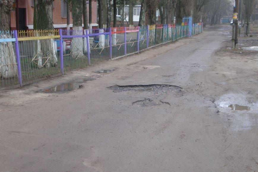 Будет ли в Чернигове новый гимн, коммунальный транспорт до Киева и улица Петрункевича? (фото) - фото 4