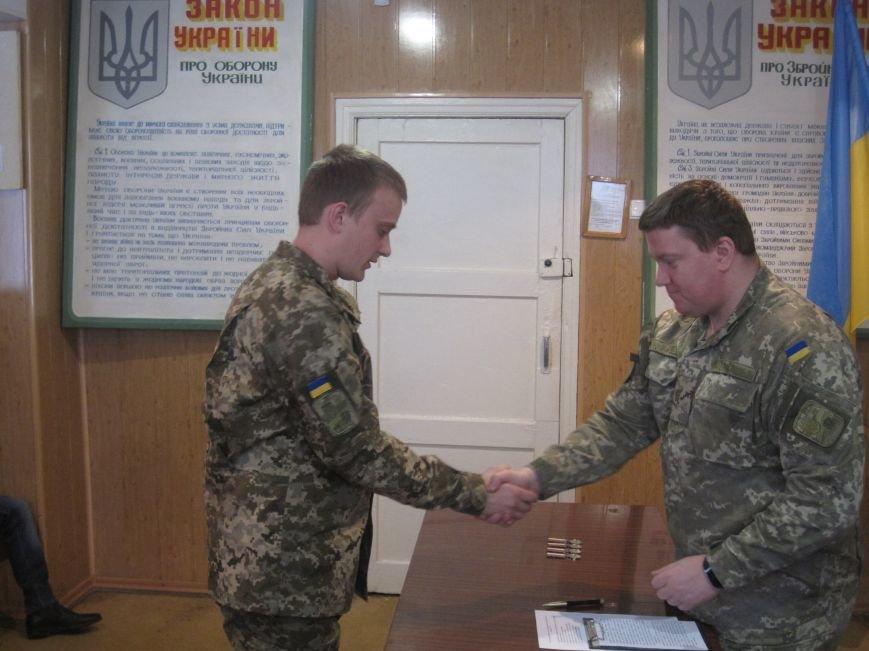 В Добропольском военкомате вручили медали участникам боевых действий, фото-1