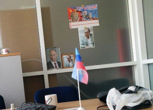 """Финансируешь террористов """"ЛНР""""? Заплати и ты свободен! (ФОТО), фото-2"""