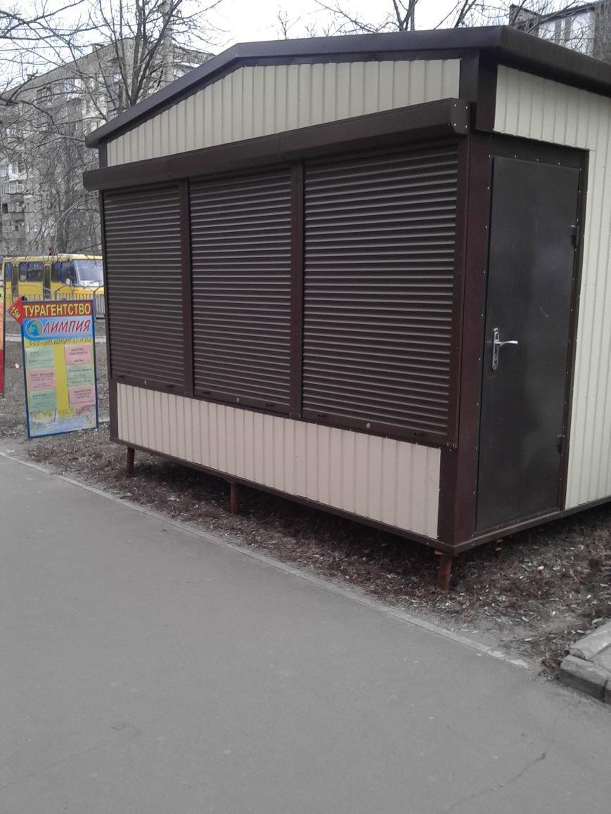 Новый МАФ в Мариуполе работает без документов (ФОТО), фото-1