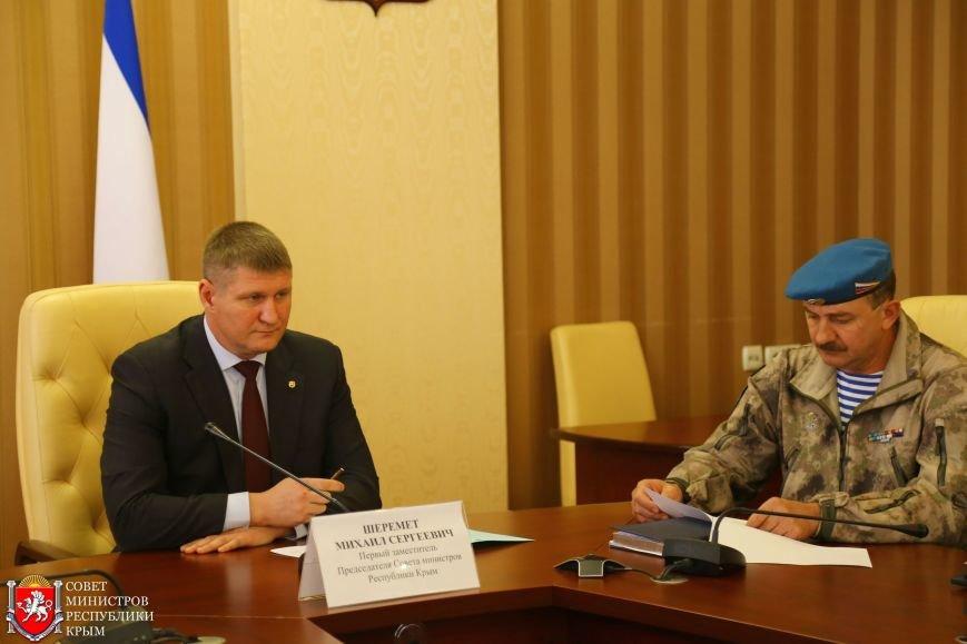 В Крыму необходимо привлекать граждан к охране общественного порядка, – Шеремет (ФОТО), фото-2