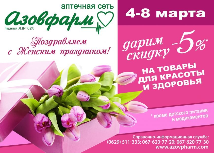 реклама ПР (2)