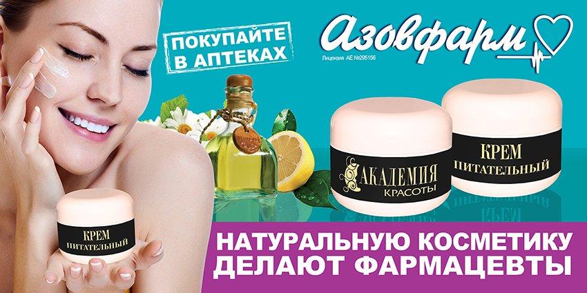 БОРД_КРЕМА копія44