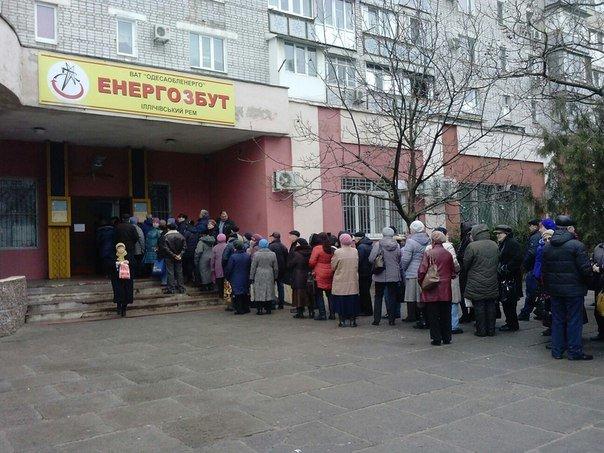 Пенсионеры Черноморска «штурмовали» Энергосбыт (фото) - фото 1