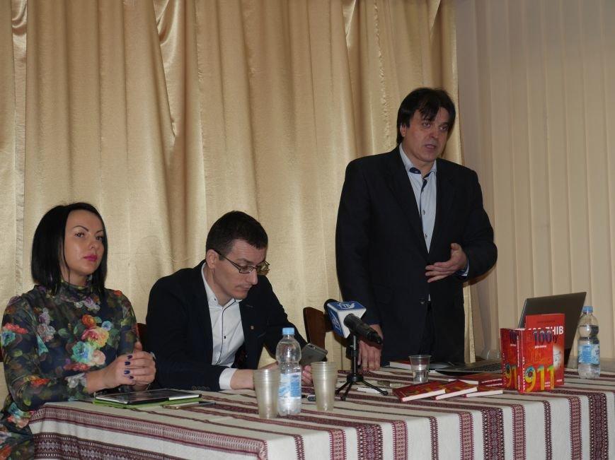 Про 100 днів полону у сепаратистів розповів у Тернополі відомий правозахисник Валерій Макеєв ПРАЦЮЮ (фото) - фото 1