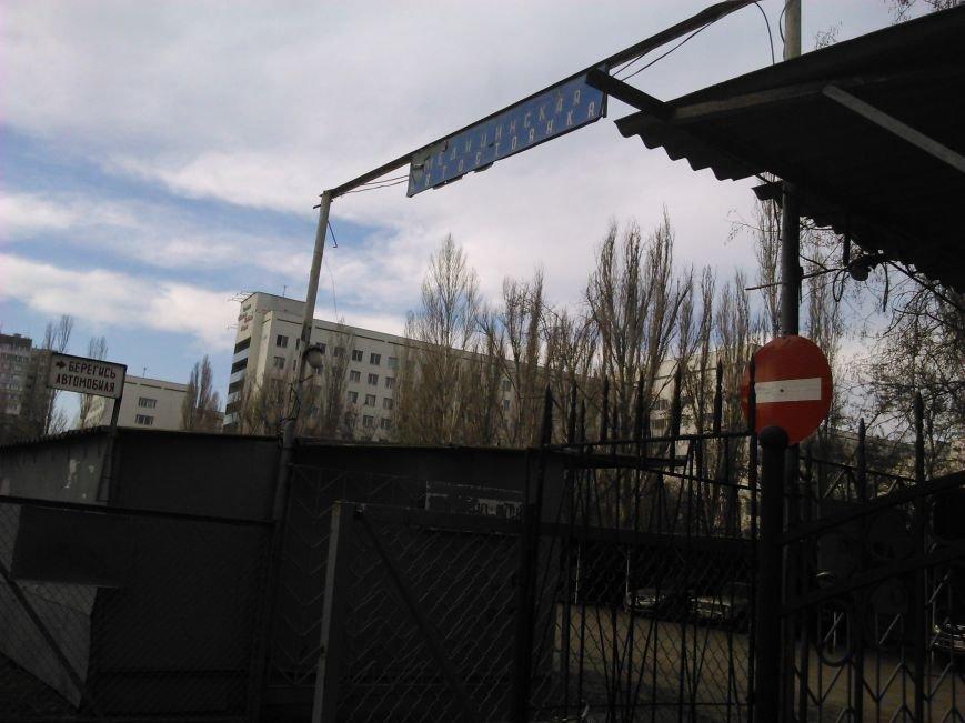 53ecb6be8ac7f4c40750cf041f91ffa5 На заметку фискалам: Одесская областная больница приторговывает землей