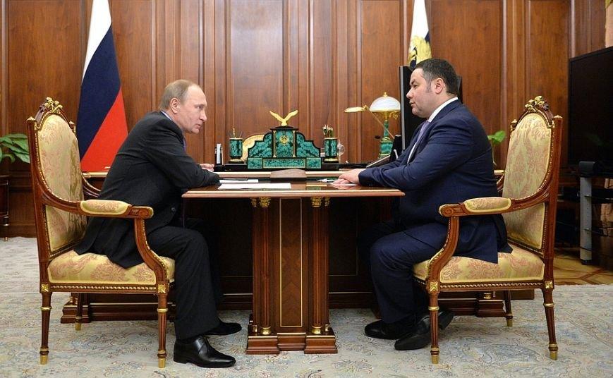 Губернатор Тверской области Андрей Шевелев отправлен в отставку (фото) - фото 1