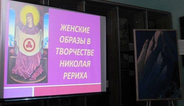 Школьники посетили выставку картин Николая Рериха в музее космонавта Г.Берегового, фото-2