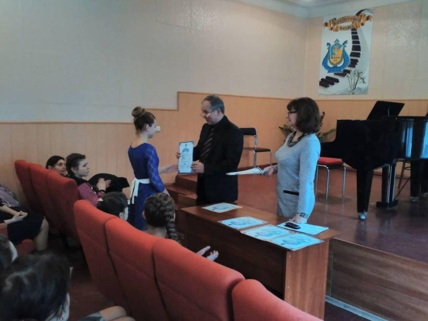 Музыканты Белицкого приняли участие в конкурсе