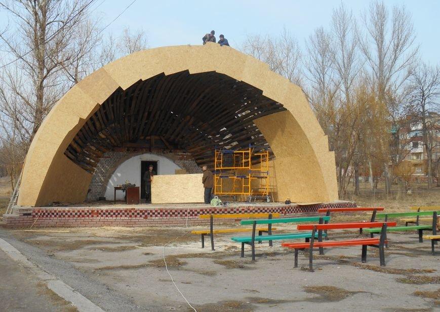 Сцена в городском парке Славянска преображается (фотофакт) (фото) - фото 1