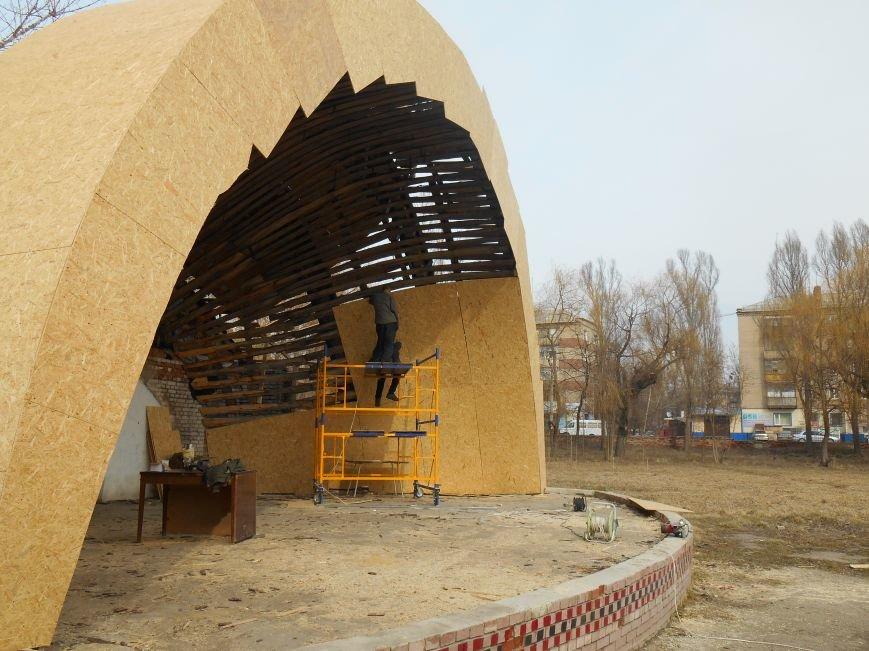 Сцена в городском парке Славянска преображается (фотофакт) (фото) - фото 2