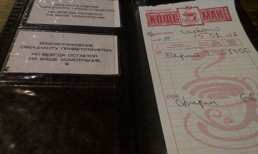 Тайный посетитель gorod212.by в баре «Чикаго»: почти идеальное обслуживание, и узкие столики в атмосфере американского города 20-х годов прошлого века (фото) - фото 5