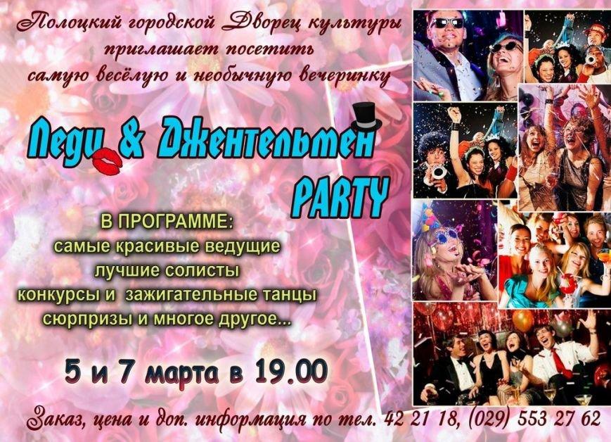 Блин-party, выставка котов и дискотека 80-х. Куда сходить в Полоцке и Новополоцке на выходных (фото) - фото 4