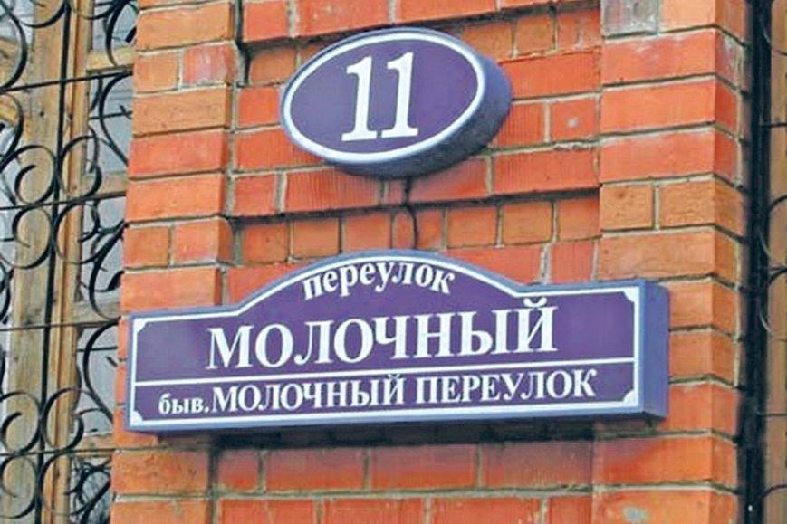Чернигову предлагают льготы на проезд для школьников, учителей и врачей (фото) - фото 1