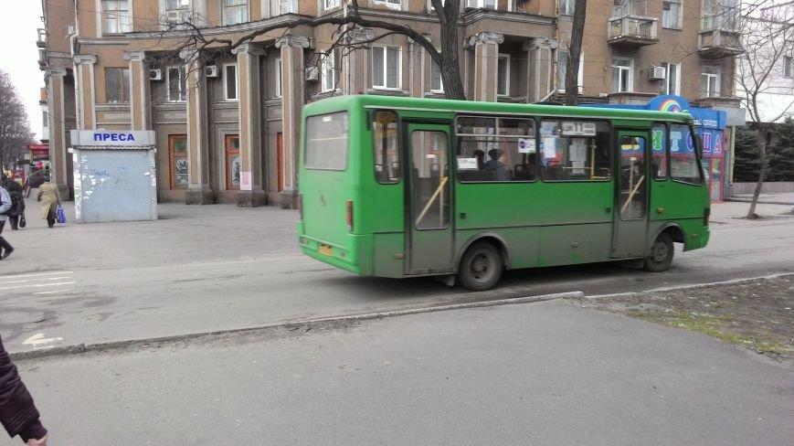 В центре Днепродзержинска из-за прорыва водопровода ограничено движение транспорта, фото-5