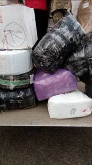 В Бахмутском районе СБУ задержала товары и изъяла средства, которые ввозили в «ДНР» (фото) - фото 1