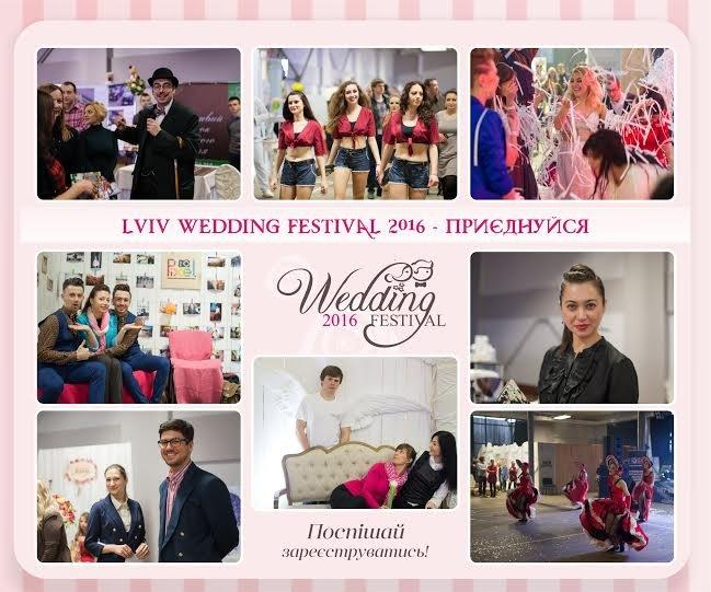 У Львові відбудеться наймасштабніша подія весільної індустрії - Lviv Wedding Festival 2016, фото-4