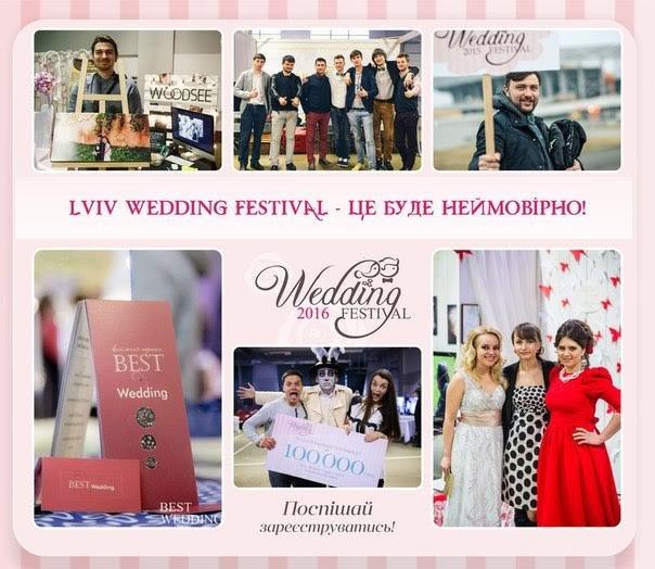 У Львові відбудеться наймасштабніша подія весільної індустрії - Lviv Wedding Festival 2016, фото-3