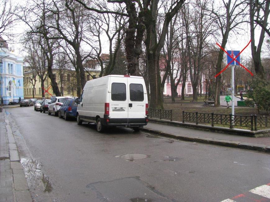 На площі Міцкевича змінено організацію дорожнього руху (ФОТО), фото-2