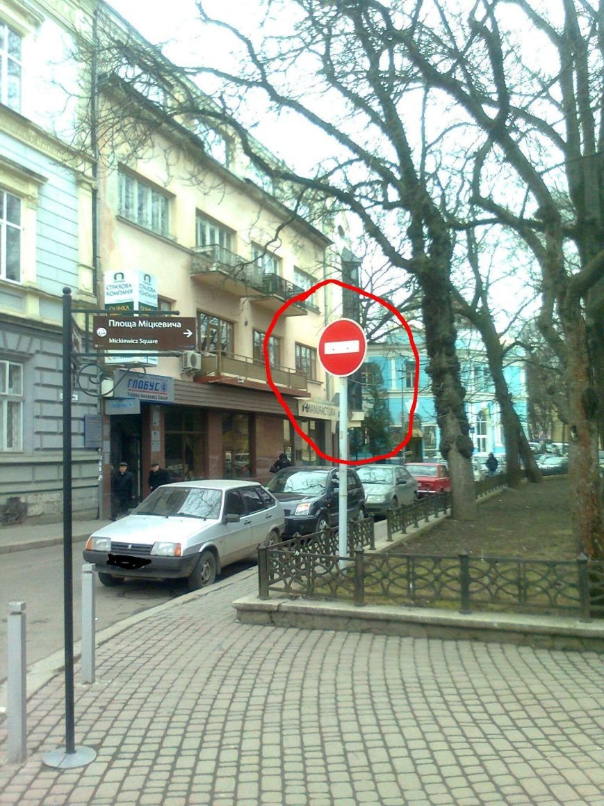 На площі Міцкевича змінено організацію дорожнього руху (ФОТО), фото-4