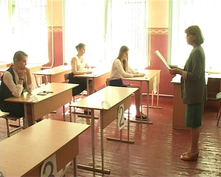 В этом году 569  выпускников армавирских школ сдадут ЕГЭ (фото) - фото 1