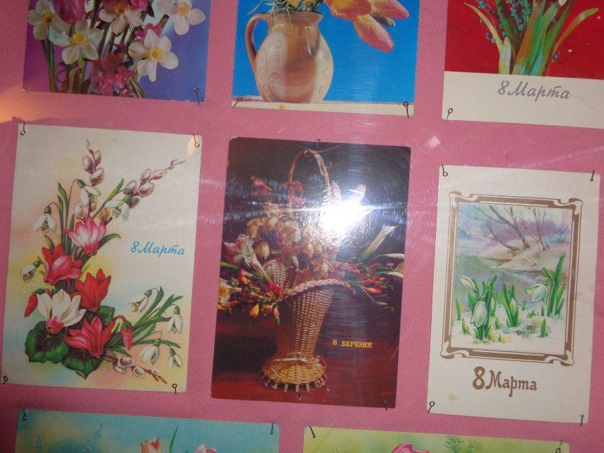 Красноармейский городской исторический музей приглашает узнать, как поздравляли с 8 марта полвека назад (фото) - фото 10