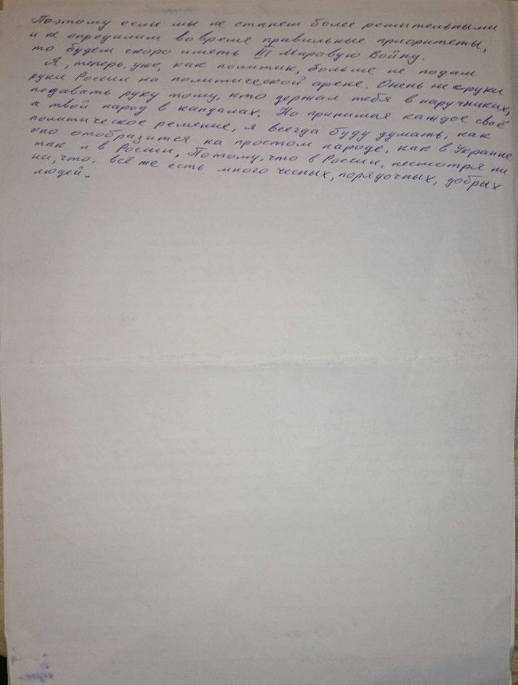 В ответ на отказ российского суда предоставить ей последнее слово, Надежда Савченко объявила сухую голодовку (ВИДЕО), фото-6