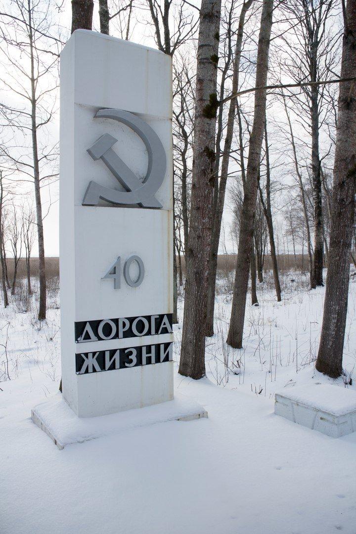 Молодежь из города Пушкина прошла 40 километров по Дороге Жизни (фото) - фото 1
