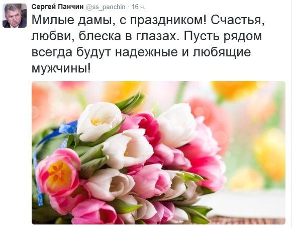 Глава Ульяновска Сергей Панчин раньше времени начал отмечать Женский день (фото) - фото 1